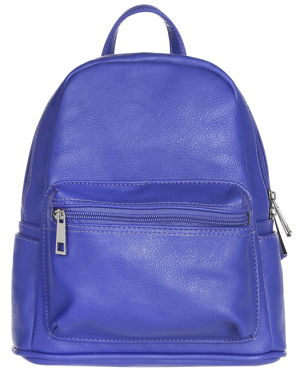 Рюкзак женский Медведково, цвет: синий. 17с3448-к1423008Удобный рюкзак Медведково выполнен из искусственной кожи. Состоит из одного отделения на застежке-молнии. На лицевой стороне находится карман на застежке-молнии. Рюкзак снабжен ручкой для ношения в руке и лямками на плечи, которые регулируются по длине.