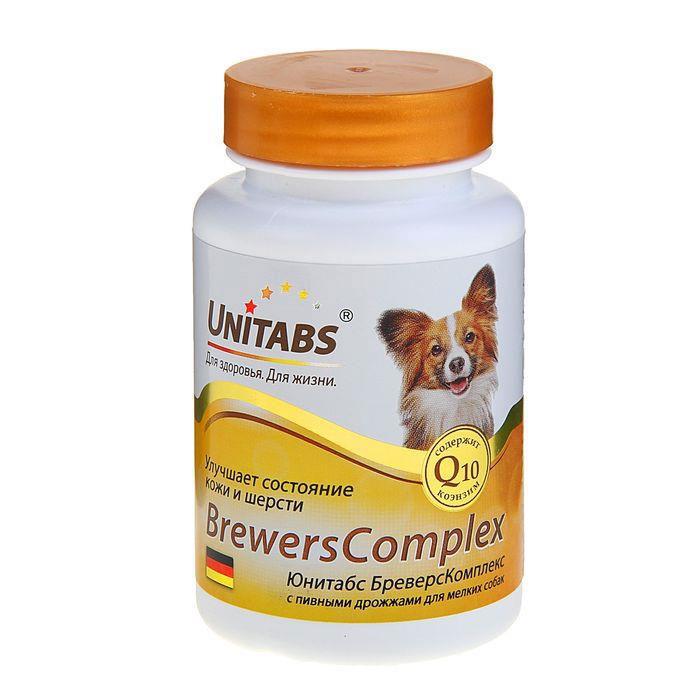 Кормовая добавка для мелких собак Unitabs Brevers Complex, с пивными дрожжами, 100 шт0120710Витаминно-минеральная кормовая добавка Unitabs Brevers Complex обеспечивает здоровье и гладкость кожи, обновление ее клеток. Способствует активному росту, устранению ломкости и сухости шерсти. Укрепляет иммунную систему. Коэнзим Q10, входящий в состав комплекса, является незаменимым элементом для жизнедеятельности организма вашего питомца.Состав: дрожжи пивные, мука из зародышей пшеницы, мясокостная мука, минеральные вещества, витамины, соевый лецитин, желатин, хлорид натрия, рыбий жир, сухое обезжиренное молоко, лактоза ароматизатор Говядина, витамин Е, коэнзим Q10, лимонная кислота, сорбат калия, вода.Витаминно-минеральная кормовая добавка:- Улучшает состояние кожи и шерсти-Восстанавливает иммунитет-Источник витаминов группы В.Количество: 100 таблеток. Товар сертифицирован.Уважаемые клиенты!Обращаем ваше внимание на возможные изменения в дизайне упаковки. Качественные характеристики товара остаются неизменными. Поставка осуществляется в зависимости от наличия на складе.