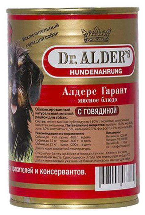 Консервы для собак Dr. Alders Алдерс Гарант, говядина, 400 г61404Консервы для собак Dr. Alders Алдерс Гарант - является полнорационным сбалансированным кормом и идеально подходит, как для ежедневного кормления в чистом виде, так и для добавок к кашам, супам и сухим кормам.Щенкам рекомендуется давать в чистом виде, начиная с 3-х недельного возраста. Различные варианты используемого мяса служат для более полного удовлетворения вкуса собак и разнообразия в их рационе.Без искусственных красителей, консервирующих веществ и вкусовых добавок. Не содержит сои и ГМО.Состав: 80% мясо и мясные субпродукты, животные жиры, растительные масла, витамины и минеральные соли.Товар сертифицирован.