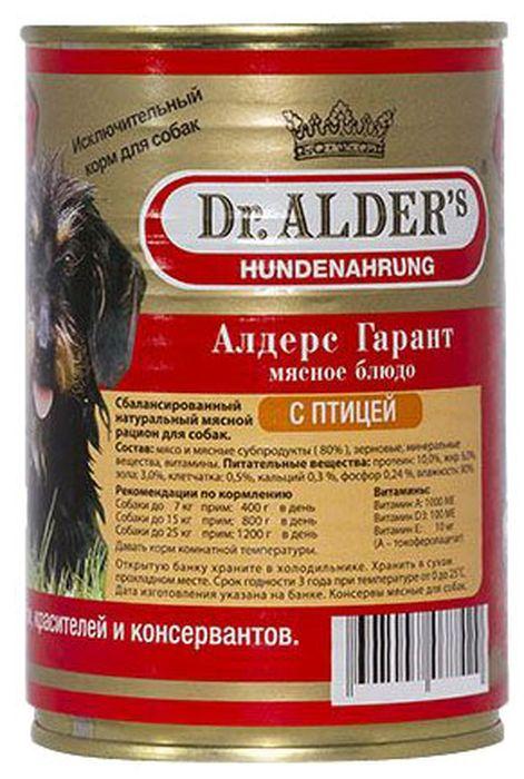 Dr. Alders Алдерс Гарант. Птица, консервы для собак, 80% рубленного мяса, 400 г0120710Полнорационный сбалансированный корм премиум класса, содержит минимум 80% натурального охлажденного рубленного мяса.
