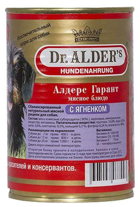 Dr. Alders Алдерс Гарант. Ягненок, консервы для собак, 80% рубленного мяса, 400 г0120710Полнорационный сбалансированный корм премиум класса, содержит минимум 80% натурального охлажденного рубленного мяса.