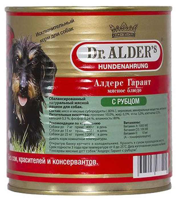 Dr. Alders Алдерс Гарант. Рубец, сердце, консервы для собак, 80% рубленного мяса, 750 г0120710Полнорационный сбалансированный корм премиум класса, содержит минимум 80% натурального охлажденного рубленного мяса.