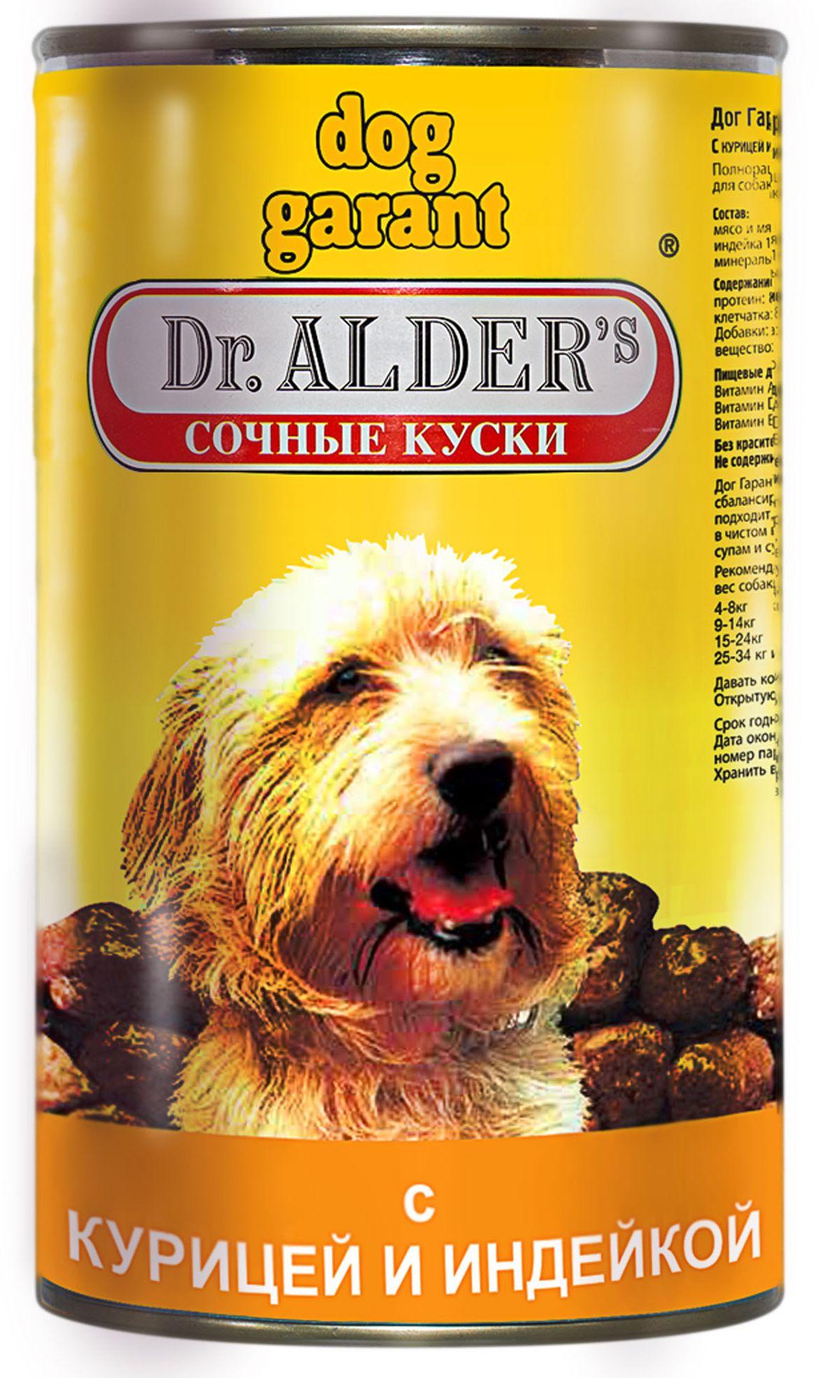 Dr. Alders Dog Garant. Курица, индейка, консервы для собак кусочки в соусе, 1,23 кг0120710Полнорационный сбалансированный корм, сочные кусочки в соусе, для ежедневного кормления.