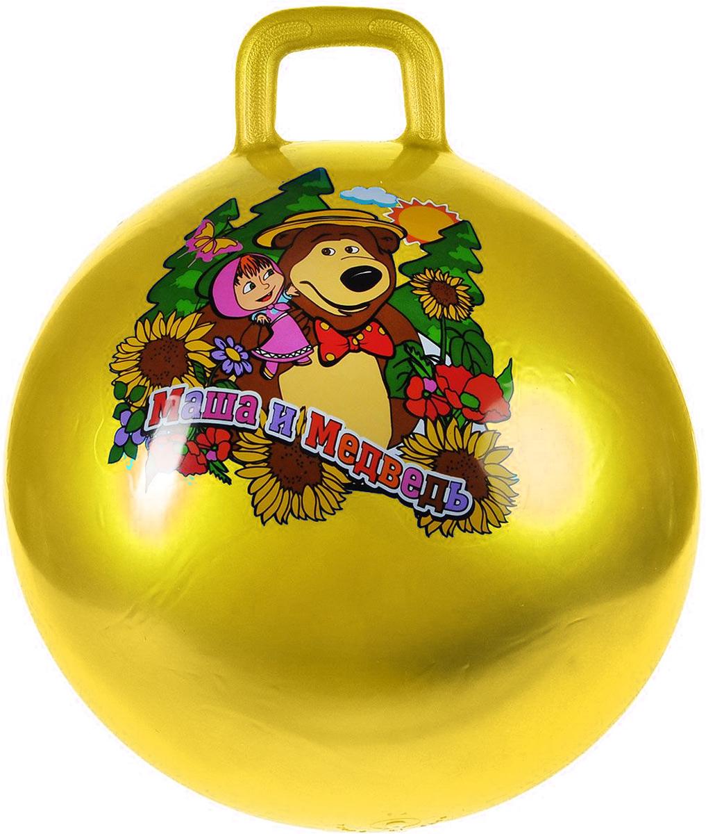 Играем вместе Мяч-прыгунок Маша и Медведь с ручкой цвет желтый 55 см