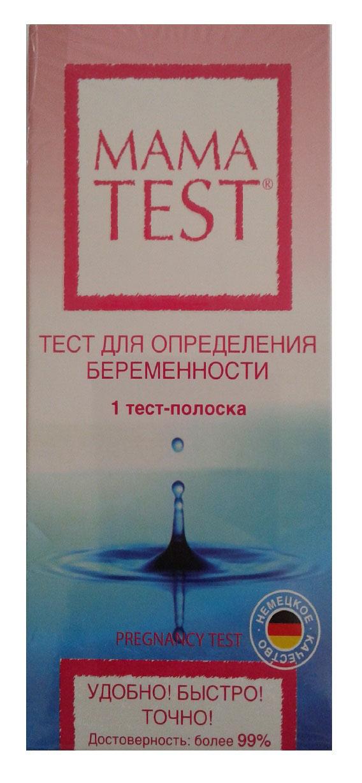 Мама Test Тест для определения беременности №15010777139655Тест для определение беременности в домашних условиях с первого дня задержки менструации. Применяется в любое время суток при комнатной температуре. Чувствительность 20 мМЕ/мл Точность - более 99%.