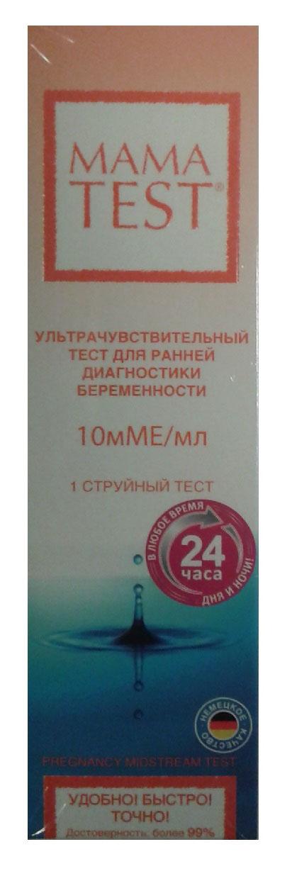 Мама Test Тест для определения беременности №1, струйный