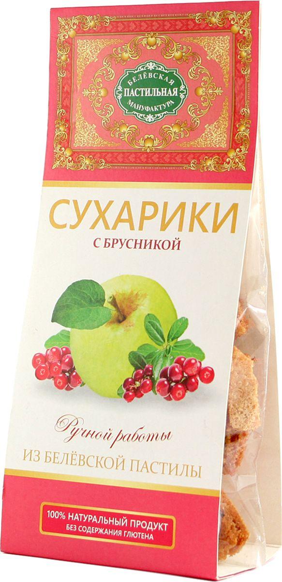 Когда-то, в одночасье, взыскательные вкусы сладкоежек покорила «Белевская пастила». Рецепт этого традиционного русского лакомства много веков хранился в секрете. Мы решили возродить любимую русскую сладость и досконально изучили весь процесс ее приготовления. Сегодня мы с гордостью можем предложить вам настоящую русскую пастилу, приготовленную вручную по древнейшему рецепту.Мы готовим нашу пастилу только из свежих антоновских яблок, натурального яичного белка и сахара. Натуральный состав «Белевской пастилы» роднит ее с домашними сладостями, в которых нет места красителям, загустителям и консервантам. Уникальный кисло-сладкий вкус нашего лакомства вы не встретите больше нигде: ни в России, ни во всем мире. Воздушная текстура Белевской пастилы тает во рту, оставляя после себя потрясающее яблочное послевкусие.«Белевская пастила», купить которую можно в известных магазинах страны, имеет нежную текстуру, оригинальный вкус и сладкий аромат. Попробовав однажды «Белевскую пастилу», вы навсегда запомните ее яркий яблочный аромат и бегающие по телу мурашки.Следуя древнерусским традициям, мы продолжаем готовить «Белевскую пастилу» исключительно вручную, не доверяя таинство этого деликатного процесса современной технике. В каждый кусочек пастилы мы вкладываем частичку своей души, поэтому наше лакомство обладает не только великолепным вкусом, но и особой притягательной силой.Использование натуральных ингредиентов «Белевской пастилы» позволяет нам создавать не только вкусное, но и полезное лакомство.«Белевская пастила» от Белевской Пастильной Мануфактуры – это история вкуса, в котором прошлое переплетается с будущим, древние традиции с современностью, вкус с ароматом и польза с наслаждением.