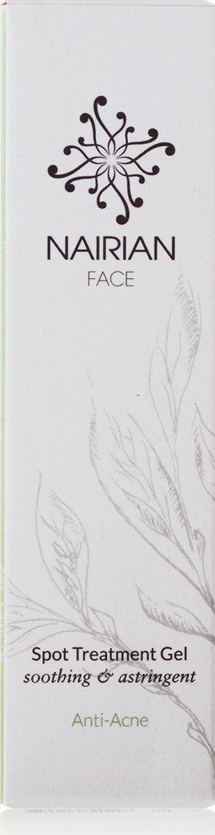 Nairian Гель против акне, 30 мл4620006150507Ваше оружие в неприятной борьбе с акне. Борется с очагами воспаления угревой сыпи. Одного мазка геля достаточно, чтобы успокоить воспаление вокруг закупоренных пор и предотвратить появление послеугревых застойных пятен. Кроме того, входящий в состав средства сок алоэ обладает противовоспалительными свойствами, а эфирное масло мелиссы, успокаивает раздраженную кожу и защищает от инфекций.