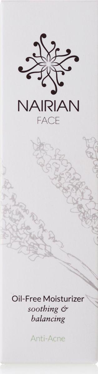 Nairian Безжирный увлажняющий крем анти-акне, 50 мл65414Успокаивающий крем помогает при угревой сыпи и делает кожу шелковистой и гладкой. Экстракт огурца сужает поры и обладает бактерицидным действием; эфирное масло лимона снимает воспаления от угревой сыпи и предохраняет кожу от инфекций; а эфирное масло лаванды широколистной придает коже гладкость и блеск, разглаживает и обновляет.
