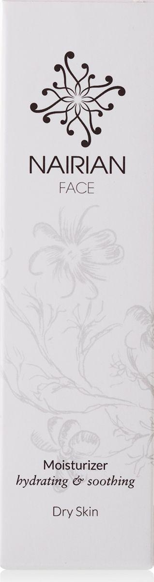 Nairian Увлажняющий крем, для сухой кожи, 50 мл67139128Сочетание ромашки и розы мгновенно успокоит сухую и раздраженную кожу, а подсолнечное масло холодного отжима, благодаря антиоксидантным свойствам, образующее на коже своеобразную защитную пленку. Она успокаивает кожу, влагу удерживает внутри, а признаки преждевременного старения подальше.