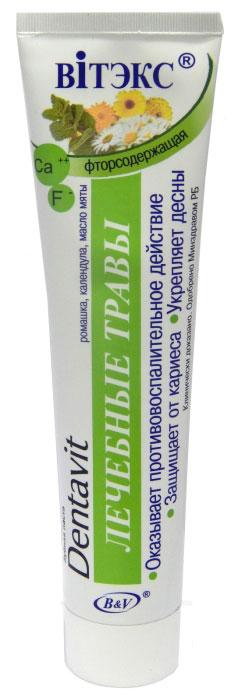 Витэкс Зубная паста Dentavit Лечебные травы, 160 гV-11824Линия: Зубные пасты и ополаскиватели DentavitЗубная паста Дентавит Лечебные Травы — естественная защита Ваших зубов· Масло мяты, экстракты ромашки и календулы предохраняют от болезней пародонта, укрепляют и тонизируют десны, освежают дыхание;· Активный фтор и кальций укрепляют зубы и защищают от кариеса;· Натуральная чистящая основа мягко и эффективно удаляет зубной налет.Активные ингредиенты: монофторфосфат натрия (массовая доля фторида — 1000 ppm), экстракты ромашки и календулы, мятное маслоУважаемые клиенты! Обращаем ваше внимание, что товар может поставляться без коробки. Поставка осуществляется в зависимости от наличия на складе.