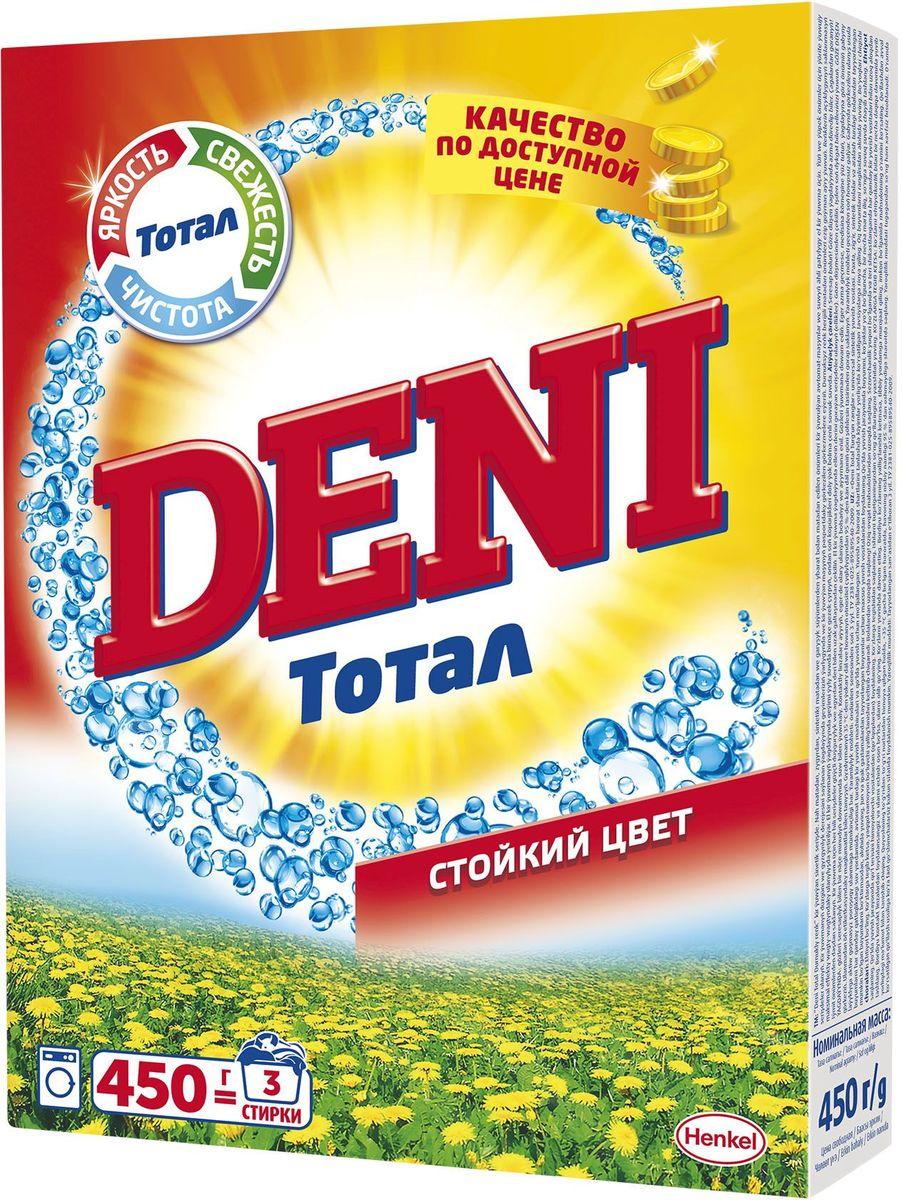 Стиральный порошок Deni Стойкий Цвет, 450 г2240361Дени Тотал Стойкий цвет – стиральный порошок, который обеспечивает комплексный подход к удалению различного рода загрязнений, эффективно заботясь о чистоте Ваших вещей. Кроме того, он придаст Вашему белью приятный и изысканный аромат, а содержащиеся в формуле специальный компонент сохраняет цвета ткани яркими.Дени Тотал Стойкий цвет:1. Обеспечивает чистоту постиранных вещей2. Придает яркость Вашему белью3. Наделяет вещи приятным свежим ароматомДени Тотал – качество по доступной цене!