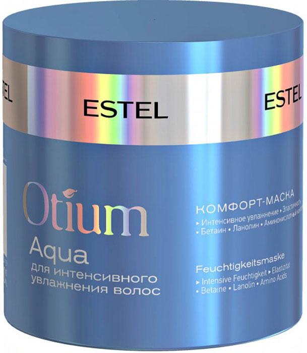 Estel Otium Aqua Hydro-маска для волос Глубокое увлажнение 300 млFS-00897Estel Otium Aqua Hydro - маска для волос «Глубокое увлажнение» интенсивно увлажняет нормальные, сухие и ломкие волосы, восстанавливает структуру волос. Хорошо кондиционирует, придает гладкость, эластичность и упругость.Обладает антистатическим эффектом. В результате идеально ухоженные, блестящие волосы.Уважаемые клиенты!Обращаем ваше внимание на возможные изменения в дизайне упаковки. Качественные характеристики товара остаются неизменными. Поставка осуществляется в зависимости от наличия на складе.