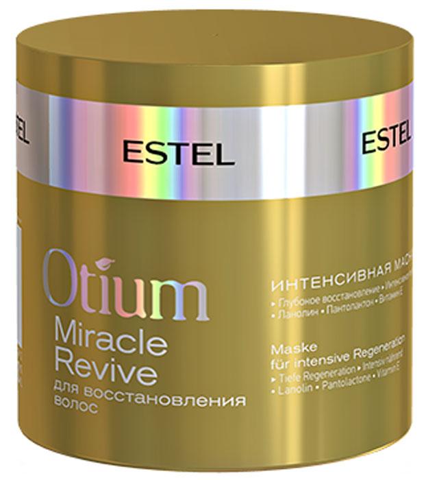 Estel Otium Miracle Маска-комфорт для восстановления волос 300 млОТМ.32Estel Otium Miracle Маска - комфорт для сильно поврежденных волос. Богатая кремовая маска с комплексом Mirаcle Revivаl и ланолином интенсивно восстанавливает структуру ломких и повреждённых волос, возвращает им природную эластичность и упругость, повышает прочность.Обеспечивает долговременный уход и внутреннее восстановление волос. Придаёт блеск, облегчает расчёсывание.Уважаемые клиенты!Обращаем ваше внимание на возможные изменения в дизайне упаковки. Качественные характеристики товара остаются неизменными. Поставка осуществляется в зависимости от наличия на складе.