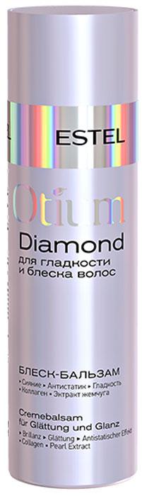 Estel Otium Diamond Silk - бальзам для гладкости и блеска волос 200 млFS-54115Estel Otium Diamond Silk - бальзам для гладкости и блеска волос. Шёлковый бальзам с комплексом D & М разглаживает поверхность волос, укрепляет их структуру, дисциплинирует непослушные локоны. Придаёт гладкость шёлка, упругость и эластичность, насыщает бриллиантовым блеском.Уважаемые клиенты!Обращаем ваше внимание на возможные изменения в дизайне упаковки. Качественные характеристики товара остаются неизменными. Поставка осуществляется в зависимости от наличия на складе.