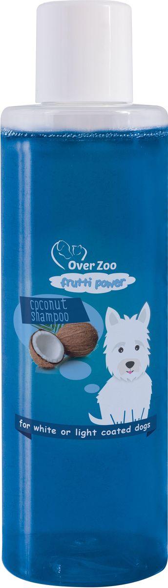 Шампунь OverZoo, для собак с белой и светлой шерстью, с ароматом кокоса, 200 мл590023278442кшампунь для собак с белой и светлой шерстью с ароматом Кокоса