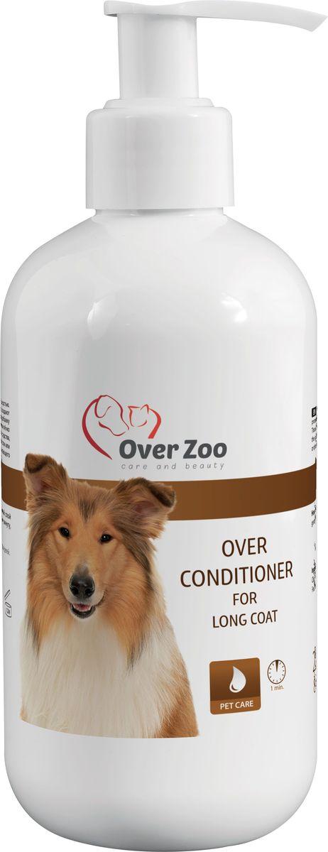 Кондиционер OverZoo, для длинношерстных пород собак, 250 мл5900232786008Высококачественный кондиционер OverZoo для длинношерстных пород собак. Питает кожу и придает ей шелковистость.