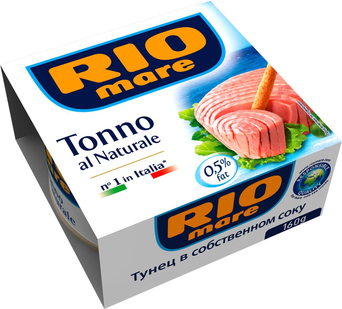 Rio Mare тунец в собственном соку, 160 ггрс013Тунец в собственном соку всегда был самым популярным консервированным продуктом в Италии. Уникальный, ни с чем не сравнимый вкус тунца Rio Mare, обладающего розовым цветом и неизменным качеством. Высокое качество продукта обеспечивается за счет соблюдения строгого контроля и тщательного выполнения процессов обработки. Продукт идеален для приготовления различных блюд, от закусок до салатов из свежих овощей и питательных салатов.