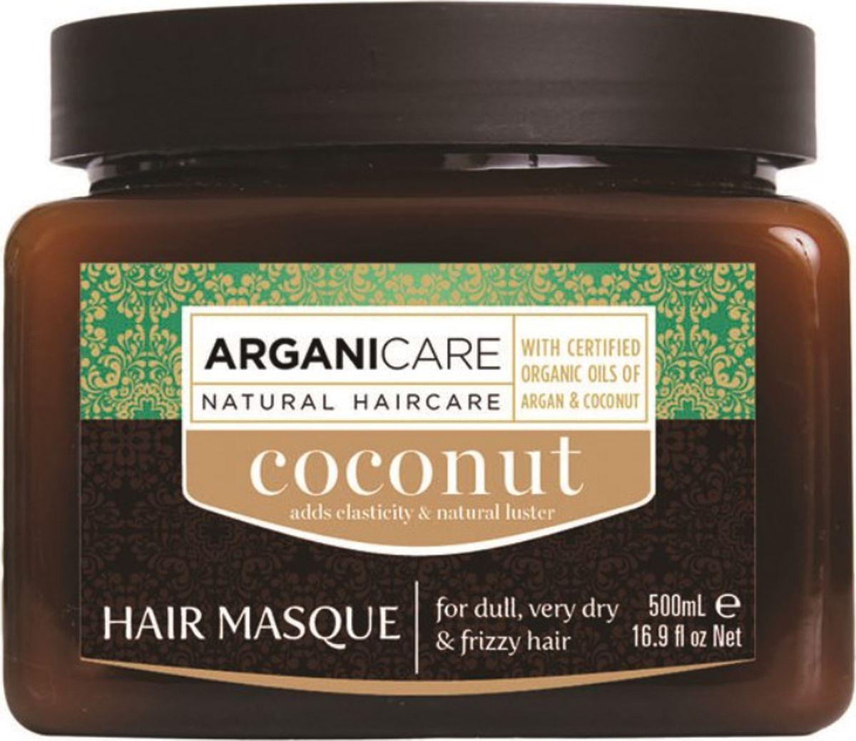 Arganicare Кокосовая маска для тусклых, очень сухих и вьющихся волос Arganicare, 500 мл2000000008752Для быстрого восстановления обезвоженных и поврежденных волос, которые часто подвергаются химическому или термо- разрушающему воздействию.- жирная питательная маска длительного действия для восстановления волос всех типов, особенно слабых, ломких и сухих;- волосы сразу же обретают блеск и ухоженный вид, легко укладываются и не электризуются;- при регулярном использовании волосы снова полны сияния, эластичности и упругости.