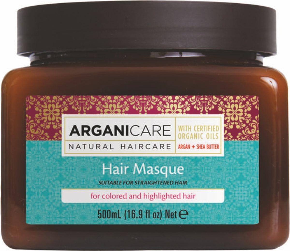 Arganicare Маска для окрашенных и обесцвеченных волос с аргановым маслом Arganicare, 500 млMP59.4DМасло арганы (марокканское масло) - увлажняет в 4 раза эффективнее, чем масло оливы! Способно мгновенно улучшить внешний вид очень сухих волос: смягчает жесткие волосы, делает их эластичными, послушными, легко расчесывающимися.Маст хэв для волос после окрашивания и химической завивки! - идеальна в качестве восстанавливающего средства для ослабленных и повреждённых окрашиванием или мелированием волос;- волосы становятся живыми, блестящими и более устойчивыми к внешнему воздействию.