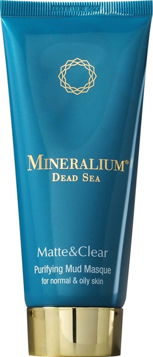 Minerallium Очищающая грязевая маска для нормальной и жирной кожи, Minerallium 100 млCS0014K05Вытягивает из пор избыток кожного жира и грязь, подсушивает угри и вытягивает подкожные воспаления, предотвращает образование пятен и рубцов после прыщей;- смывает бактерии и омертвевшие клетки, делая поверхность кожи гладкой и нежной, а цвет лица посвежевшим;- минералы Мертвого моря возвращают упругость и плотность кожи.