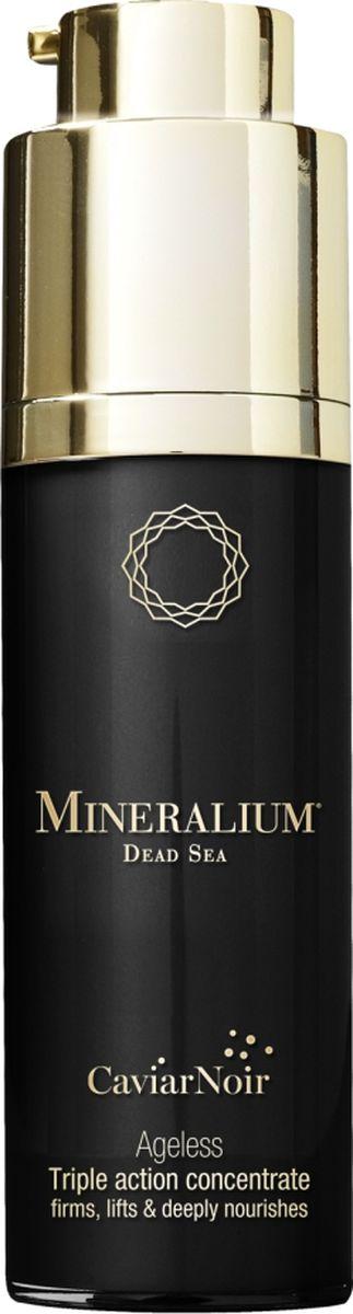 Minerallium Антивозрастной концентрат Тройного действия, Minerallium 30 млB-06333 в 1: уплотнение тканей кожи + лифтинг + глубокое питание! Интенсивный серум применяется курсом 2 раза в год, когда кожа нуждается в более интенсивном уходе (в несколько раз усиливает действие крема).- разглаживает морщины и сводит к минимуму появление новых, повышает эластичность и упругость кожи, укрепляет овал лица; - максимально оживляет кожу, стирает признаки усталости и дряблости.