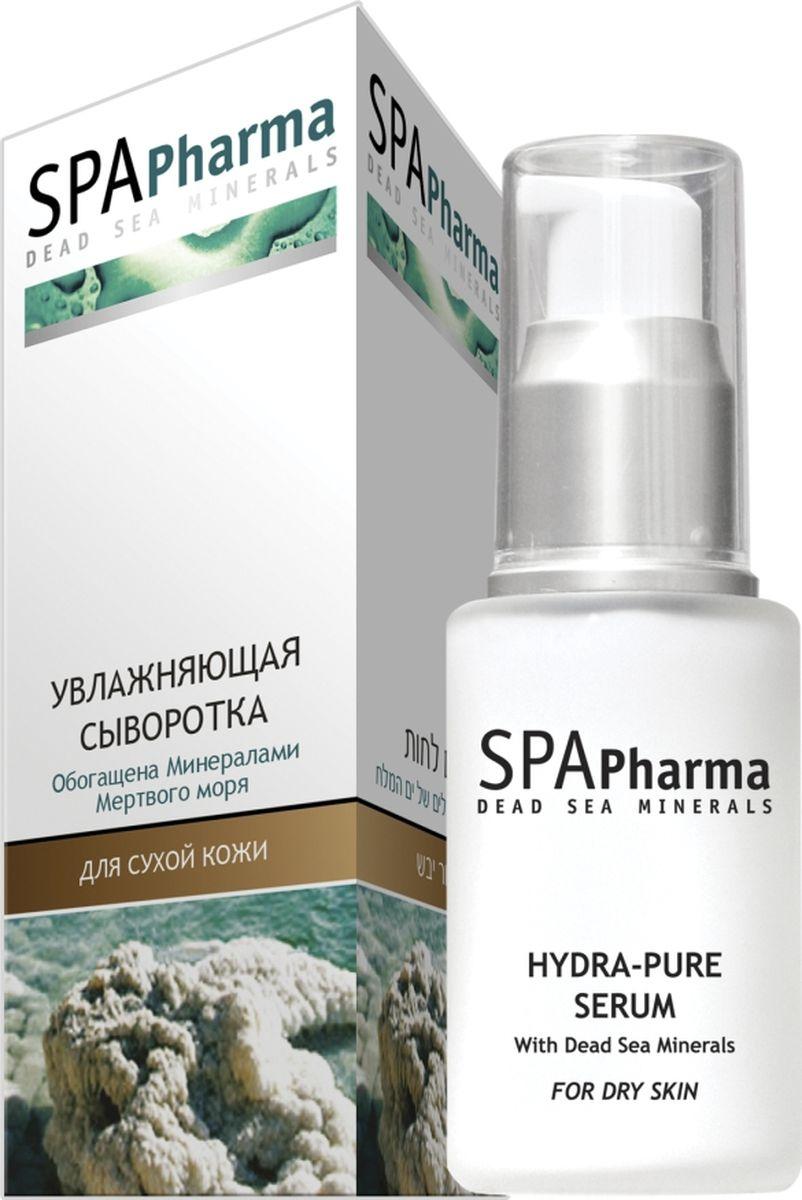 Spa Pharma Увлажняющая сыворотка для сухой кожи, Spa Pharma 30 млSPh1476Дополнительный уход для сухой и очень сухой кожи перед нанесением крема.- благодаря гиалуроновой кислоте и увлажняющим экстрактам, эффект заметен уже после первого применения: крем быстрее впитывается, кожу не беспокоит чувство стянутости, мелкие морщинки становятся менее выраженными;- обеспечивает кожу недостающими увлажняющими компонентами, минералами и микроэлементами, благодаря чему она приобретает здоровый вид, становится мягкой и приятной на ощупь.