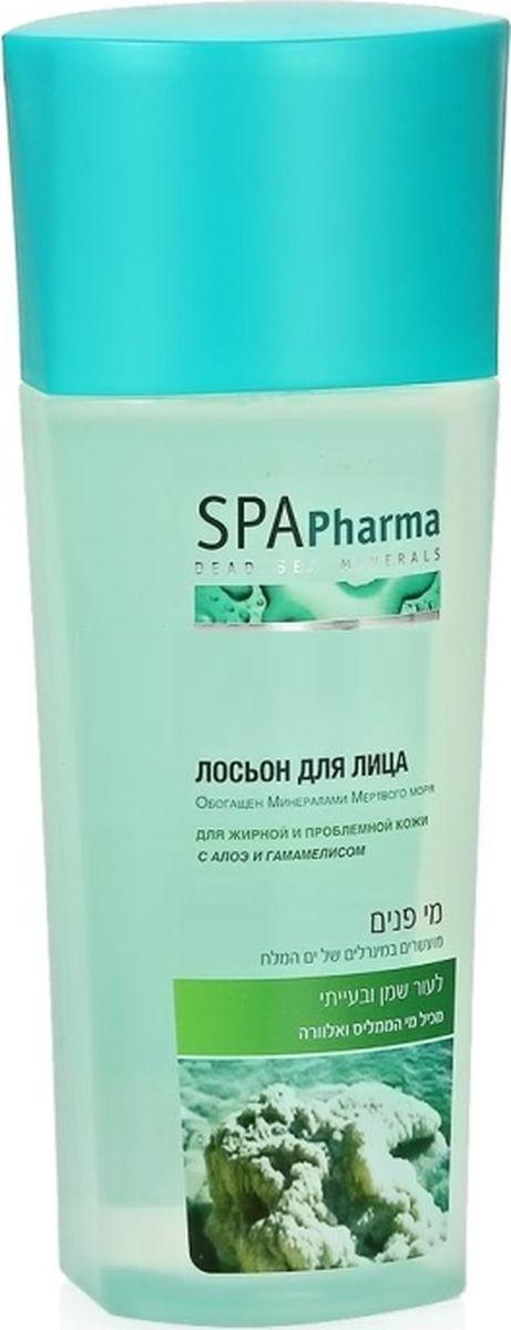 Spa Pharma Лосьон для лица для жирной и проблемной кожи, Spa Pharma 235 млBSSF001Салициловая кислота в составе лосьона подсушивает и успокаивает воспаления, матирует кожу и регулирует работу сальных желез;Правильно увлажняет кожу за счет экстрактов гамамелиса и алоэ, не провоцируя появление жирного блеска, дезинфицирует кожу.