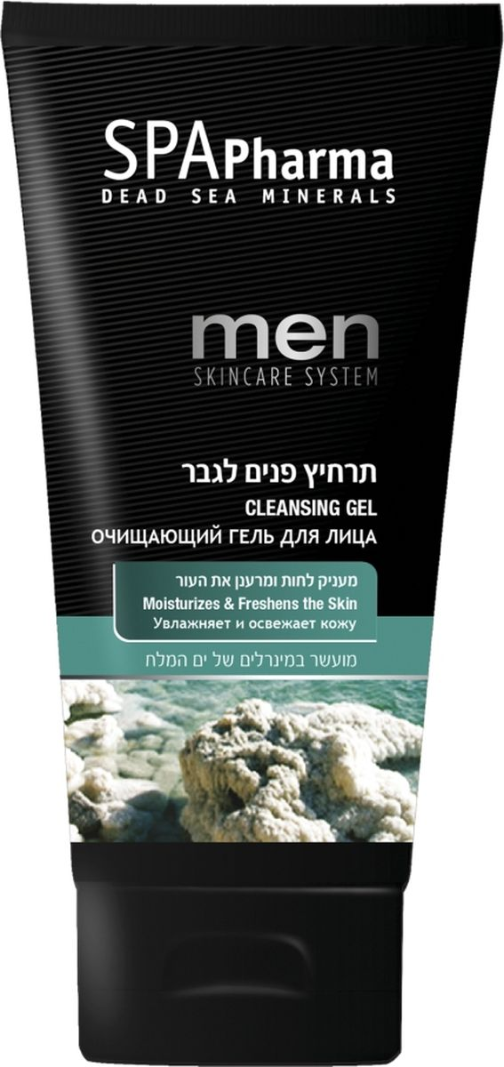 Spa Pharma Очищающий гель для умывания для мужчин для всех типов кожи, Spa Pharma 150 млSPh1666Удаляет мертвые клетки кожи и загрязнения, смягчает и разглаживает кожу;- обогащен активными минералами Мертвого моря, натуральным мыльным экстрактом и экстрактом зеленого чая, успокаивающим кожу;- увлажняет, придает здоровый вид и бархатистость. Очищает и освежает кожу.