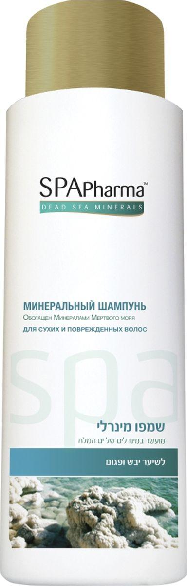 Spa Pharma Минеральный шампунь для сухих и поврежденных волос, Spa Pharma 500 мл011005Восстанавливает сухие и поврежденные волосы, увлажняя кожу головы и волосы по всей длине.5 масел в составе делают волосы послушными, блестящими и мягкими, разглаживают чешуйки волос, защищают от разрушения при укладке и сушке.Грязь Мертвого моря укрепляет волосяные луковицы и кожу головы, чтобы ускорить рост и увеличить густоту вашей шевелюры. Подходит для ежедневного применения