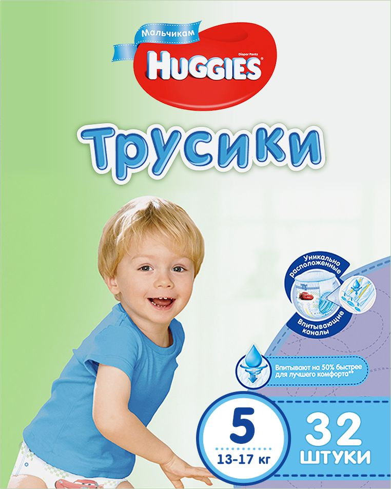 Huggies Подгузники-трусики для мальчиков 13-17 кг (размер 5) 32 шт, Kimberly-Clark