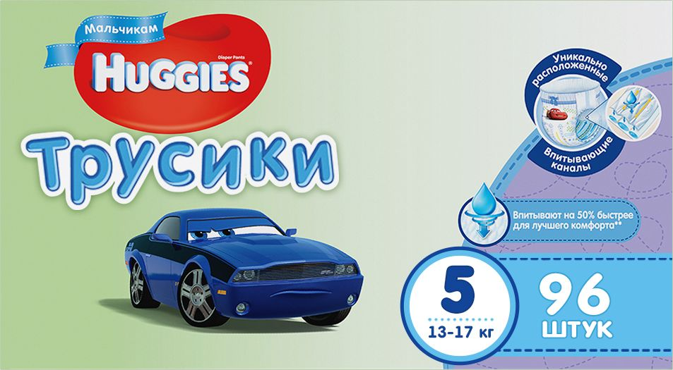 Huggies Подгузники-трусики для мальчиков 13-17 кг (размер 5) 96 шт, Kimberly-Clark