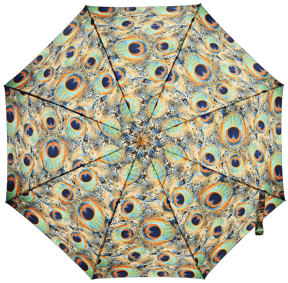 Зонт-трость женский Stilla, цвет: песочный, бирюзовый. 726/1 autoКолье (короткие одноярусные бусы)Зонт-трость Stilla надежно защитит вас от дождя. Купол, оформленный оригинальным принтом, выполнен из высококачественного ПВХ, который не пропускает воду.Каркас зонта и спицы выполнены из высококарбонистой стали. Зонт имеет автоматический тип сложения: открывается и закрывается при нажатии на кнопку. Удобная ручка выполнена из пластика.