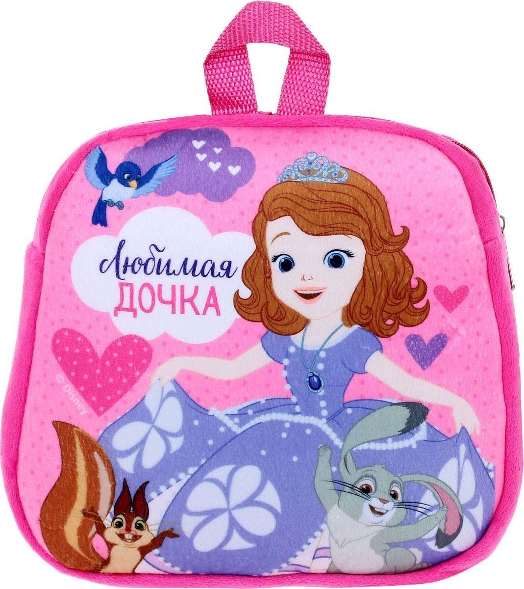 Disney Рюкзак дошкольный София Прекрасная Любимая дочка цвет розовыйRA-677-4/2Детки обожают брать с собой игрушки. Для этого отлично подойдёт небольшой, но вместительный рюкзачок с персонажем Disney!Это не просто сумочка, но и безумно приятная на ощупь игрушка! Каждая вещь изготовлена с любовью из качественного мягкого плюша.Молния надёжно сохранит все вещи внутри, а регулируемые ремешки сделают время, проведённое с любимым героем, ещё комфортнее! Сверху также имеется удобная ручка.Шильдик с незаполненным полем, который прилагается к каждому аксессуару, вы можете использовать как мини-открытку, если покупаете изделие в подарок.Размеры — 24,5 ? 6 х 24,5 см.