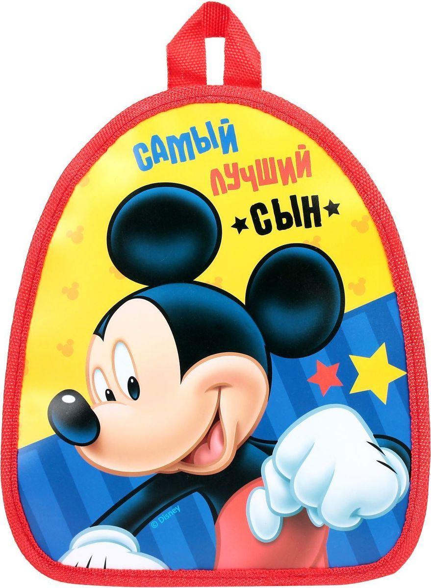 Disney Рюкзак дошкольный Микки Маус Самый лучший сын цвет красный1761513Детки обожают брать с собой игрушки. Для этого отлично подойдёт небольшой, но вместительный рюкзачок с персонажем Disney!Молния надёжно сохранит все вещи внутри, а регулируемые ремешки сделают время, проведённое с любимым персонажем, ещё комфортнее! Сверху имеется удобная ручка.Выполнено из текстиля с ПВХ-нанесением. В чём преимущества этого материала?Во-первых, он непромокаемый.Во-вторых, не подвержен выгоранию цветов на солнце в течение длительного времени.А также устойчив к перепадам температуры.К рюкзачку прилагается шильдик с незаполненным полем, который вы можете использовать как мини-открытку, если покупаете изделие в подарок.