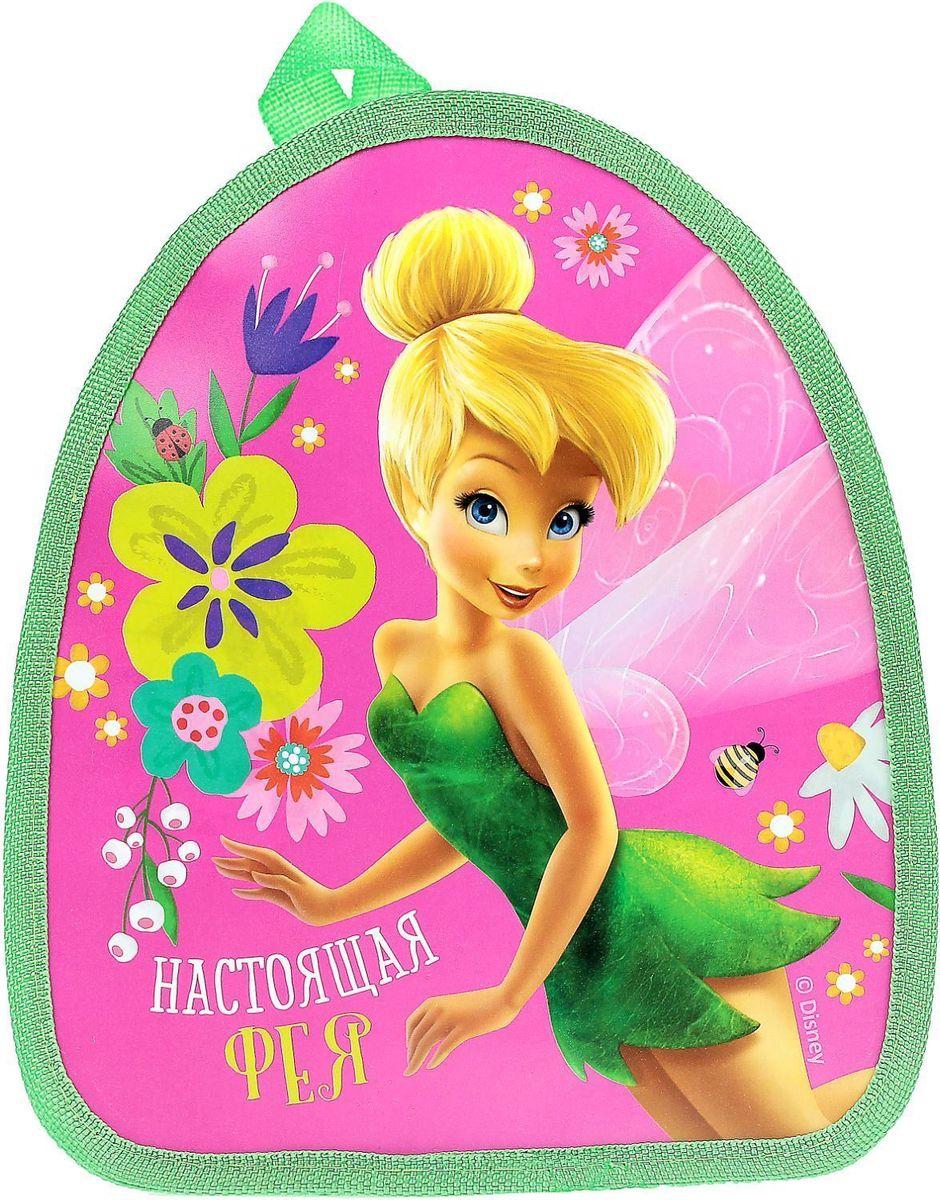 Disney Рюкзак дошкольный Феи Настоящая Фея цвет зеленый1761521Детки обожают брать с собой игрушки. Для этого отлично подойдёт небольшой, но вместительный рюкзачок с персонажем Disney!Молния надёжно сохранит все вещи внутри, а регулируемые ремешки сделают время, проведённое с любимым персонажем, ещё комфортнее! Сверху имеется удобная ручка.Выполнено из текстиля с ПВХ-нанесением. В чём преимущества этого материала?Во-первых, он непромокаемый.Во-вторых, не подвержен выгоранию цветов на солнце в течение длительного времени.А также устойчив к перепадам температуры.К рюкзачку прилагается шильдик с незаполненным полем, который вы можете использовать как мини-открытку, если покупаете изделие в подарок.