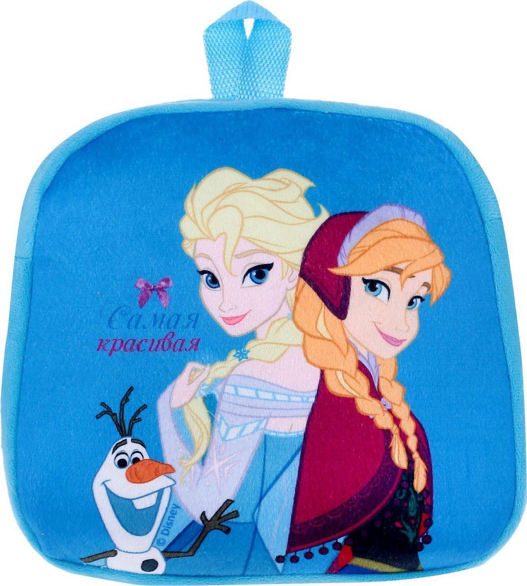 Disney Рюкзак дошкольный Холодное сердце Самая красивая цвет голубой730396Детки обожают брать с собой игрушки. Для этого отлично подойдёт небольшой, но вместительный рюкзачок с персонажем Disney!Это не просто сумочка, но и безумно приятная на ощупь игрушка! Каждая вещь изготовлена с любовью из качественного мягкого плюша.Молния надёжно сохранит все вещи внутри, а регулируемые ремешки сделают время, проведённое с любимым героем, ещё комфортнее! Сверху также имеется удобная ручка.Шильдик с незаполненным полем, который прилагается к каждому аксессуару, вы можете использовать как мини-открытку, если покупаете изделие в подарок.Размеры — 24,5 ? 6 х 24,5 см.