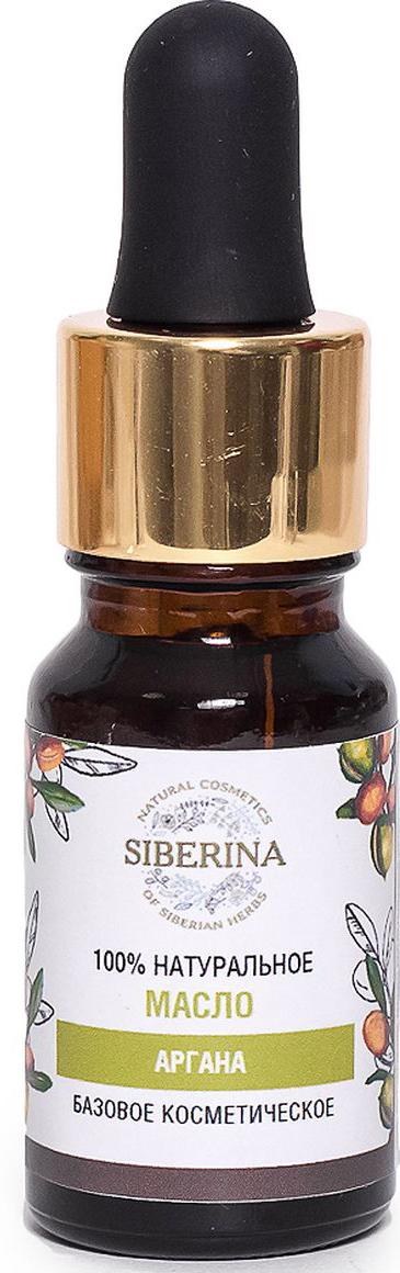 Siberina Масло арганы косметическое, 10 млGD(11)-SIBМасло арганы уменьшает мелкие морщины, укрепляет эластичность, защищает от растяжек, а также улучшает общее состояние кожи, делает ее здоровой и придает жизненную силу. Восстанавливает водно-липидный слой и увеличивает количество питательных веществ и кислорода в клетках кожи, нейтрализует свободные радикалы и защищает соединительную ткань.