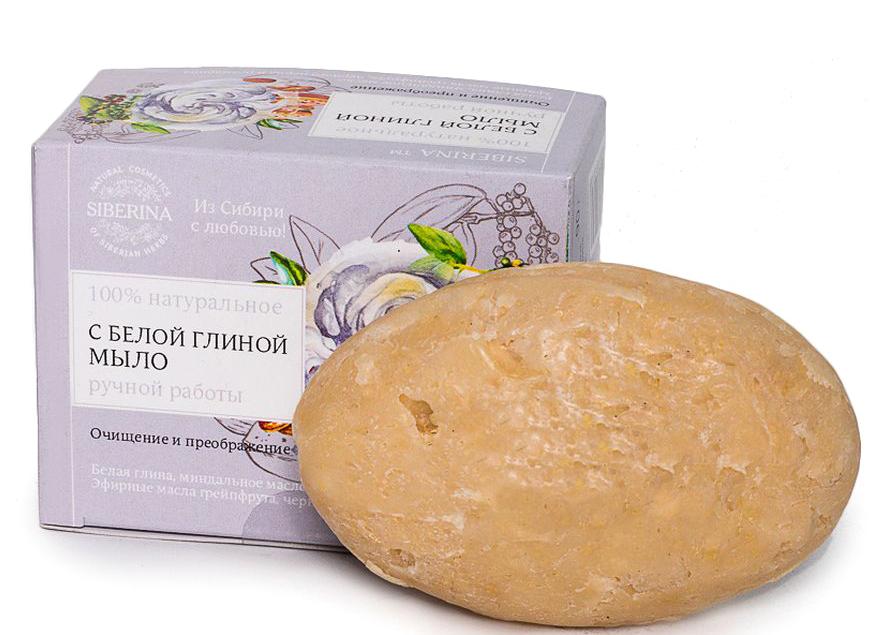 Siberina Натуральное мыло С белой глиной, 90 гFS-00897Натуральное мыло «Белая глина» дает обильную пену, имеет приятный, ненавязчивый запах. Очищает поры, матирует и выравнивает кожу без ощущения стянутости. Отлично избавляет от кожного сала и макияжа.