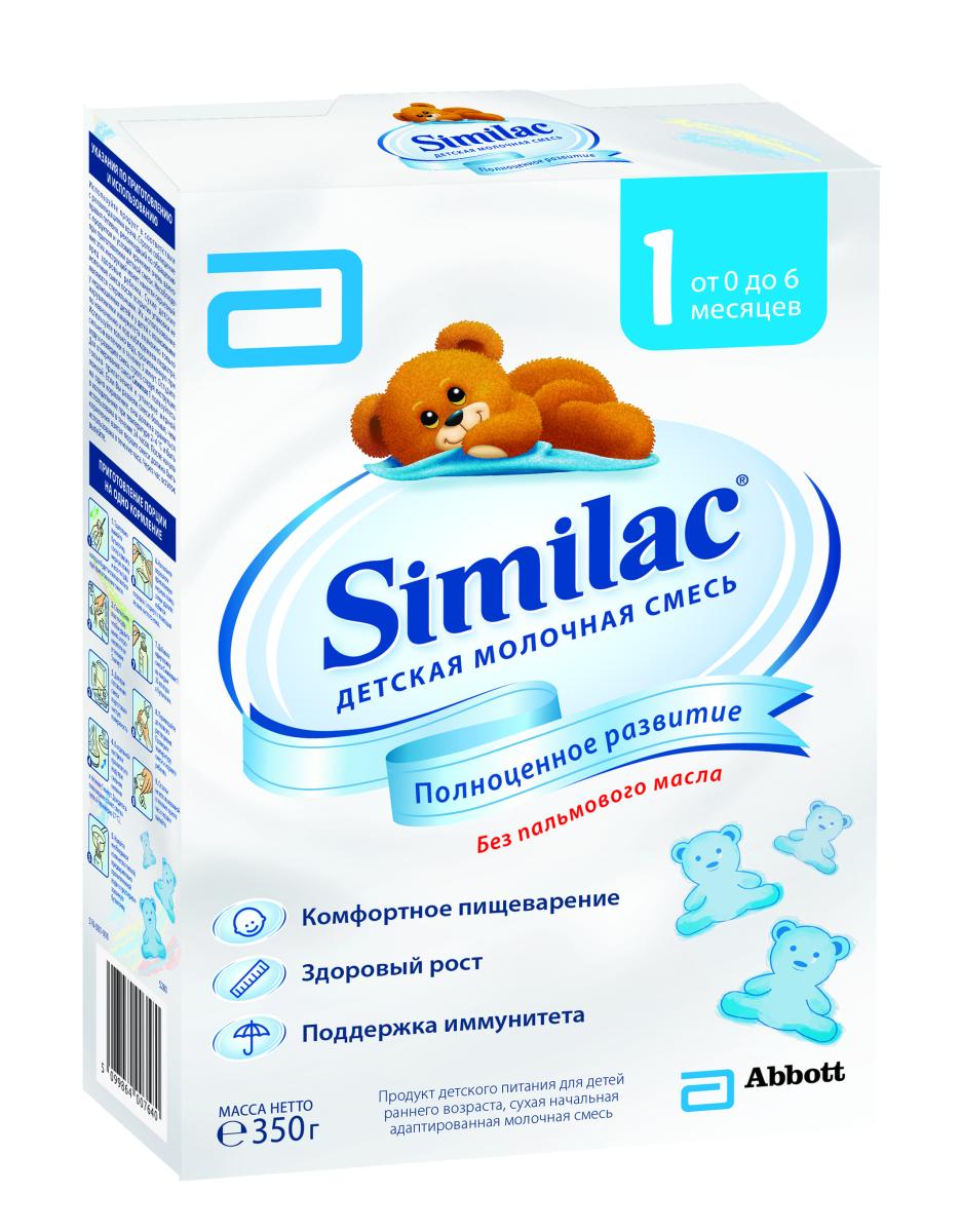 Similak 1 смесь молочная с 0 месяцев, 350 г20027575Классическая сухая начальная адаптированная детская молочная смесь без пальмового масла для полноценного развития малыша. Комфортное пищеварениеСодержит пребиотики, способствующие формированию мягкого стулаБез пальмового масла - нежно воздействует на кишечник, способствует формированию мягкого стула и более высокому усвоению кальцияСмесь специально разработана для хорошего усвоения. Здоровый ростСодержит незаменимые жирные кислоты, кальций, витамины и минералы, необходимые для здоровья и полноценного развития ребенка. Поддержка иммунитетаСодержит пребиотики, которые поддерживают здоровье кишечника и укрепляют естественные защитные функции организмаСодержит нуклеотиды, поддерживающие иммунную систему малыша