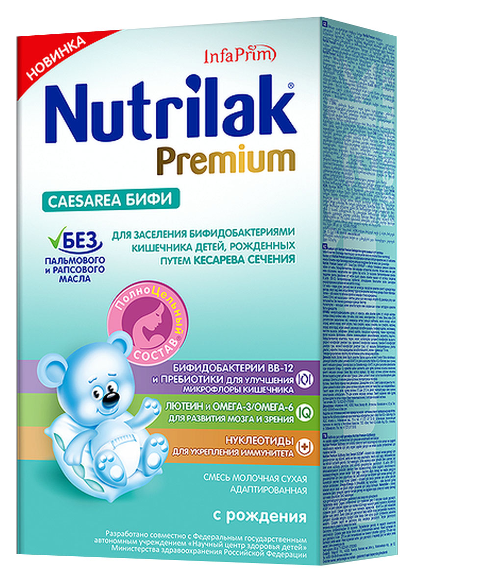 Nutrilak Premium Caesarea бифи молочная смесь с 0 месяцев, 350 г0120710Смесь молочная сухая адаптированная с ПолноЦельным СОСТАВОМ для смешанного и искусственного вскармливания детей. ПОКАЗАНИЯ К ПРИМЕНИЮ: заселение бифидобактериями кишечника детей, рожденных путем кесарева сечения; нормализация микрофлоры кишечника. ОСОБЕННОСТИ СОСТАВА: бифидобактерии BB-12. УНИКАЛЬНЫЙ СБАЛАНСИРОВАННЫЙ ЖИРОВОЙ СОСТАВ: без пальмового и рапсового масла; натуральный молочный жир. ВАЖНЫЕ НУТРИЕНТЫ ДЛЯ РАЗВИТИЯ РЕБЕНКА: лютеин; Омега-3/Омега- 6 (DHA/ARA) жирные кислоты; нуклеотиды; витамины, макро- и микроэлементы. Смесь разработана совместно с ведущими специалистами Научного центра здоровья детей Министерства здравоохранения Российской Федерации. Не содержит сахарозы, крахмал, ГМО.
