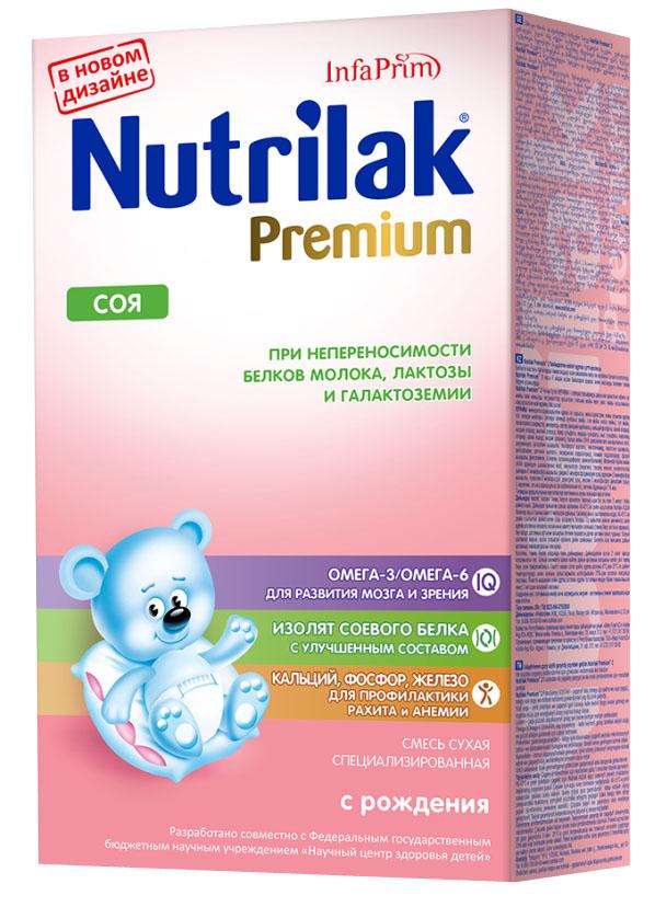 Nutrilak Premium соя смесь с 0 месяцев, 350 г1093Соя от Нутрилак – это сухая смесь на основе изолята соевого белка для диетического лечебного питания детей. ПОКАЗАНИЯ К ПРИМЕНЕНИЮ: непереносимость белков молока; лактазная недостаточность; галактоземия. ОСОБЕННОСТИ СОСТАВА: высокочищенный изолят соевого белка. ВАЖНЫЕ НУТРИЕНТЫ ДЛЯ РАЗВИТИЯ РЕБЕНКА: Омега-3/Омега- 6 (DHA/ARA) жирные кислоты; кальций, фосфор, железо, цинк; витамины, макро- и микроэлементы. В разработке смеси Нутрилак Соя приняли участие ведущие специалисты Научного центра здоровья детей Министерства здравоохранения Российской Федерации. Соя от Nutrilak – единственная детская смесь на рынке РФ с клиническим подтверждением лечения галактоземии. Не содержит ГМО.