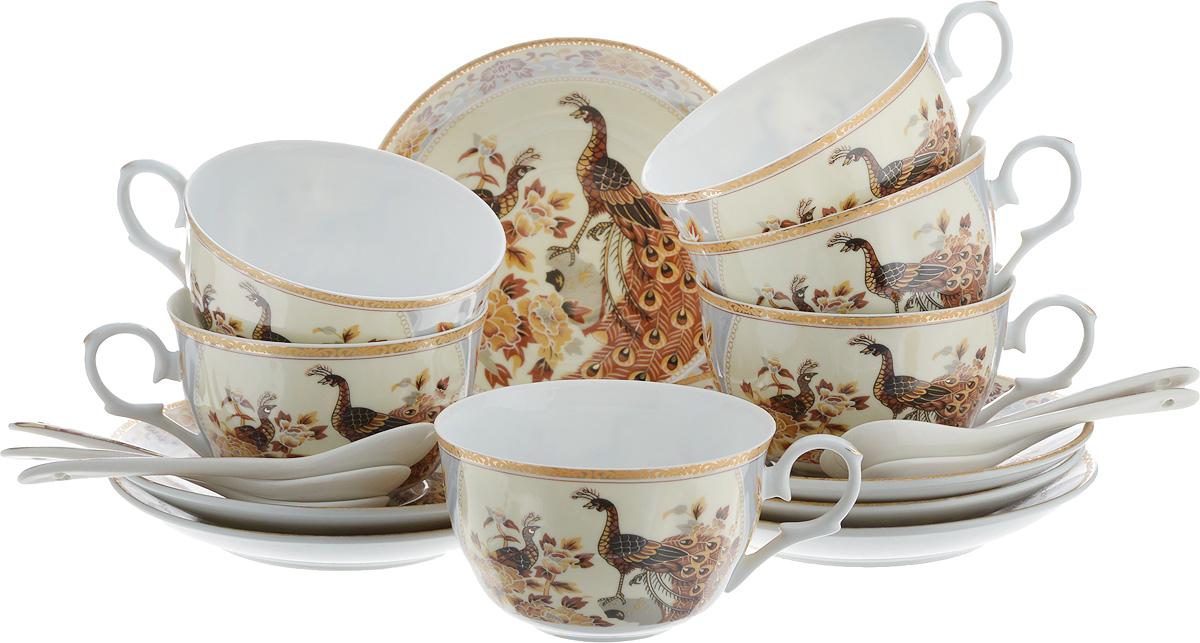 Набор чайный Elan Gallery Павлин на бежевом, 18 предметов730473Чайный набор Elan Gallery Павлин на бежевом состоит из шести чашек, шести блюдец и шести чайных ложек,изготовленных из высококачественной керамики Предметы набора оформленыизящным и ярким рисунком.Чайный набор Elan Gallery Павлин на бежевом украсит ваш кухонный стол, а также станет замечательным подарком друзьям и близким.Не рекомендуется использовать в микроволновой печи. Не применять абразивные моющие вещества.Объем чашки: 250 мл.Диаметр чашки по верхнему краю: 9,5 см.Высота чашки: 6 см.Диаметр блюдца: 14 см.Высота блюдца: 2,2 см.Длина ложки: 13 см.