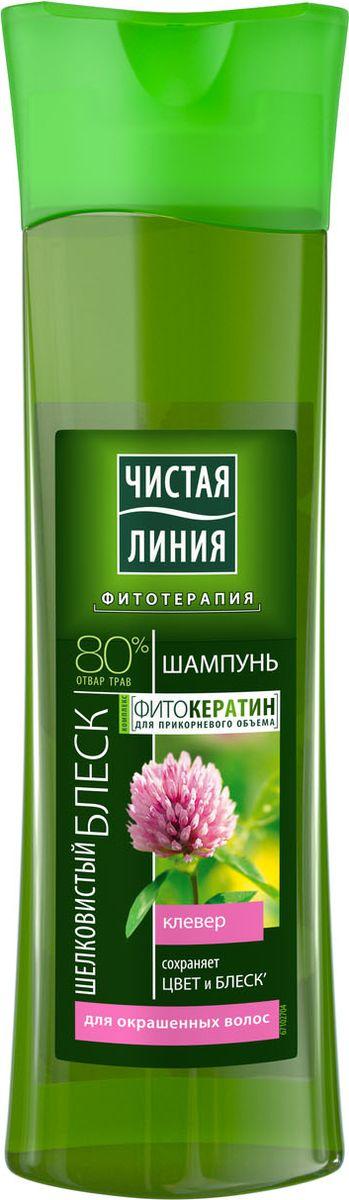 Чистая Линия шампунь для окрашенных волос Клевер, 400 мл