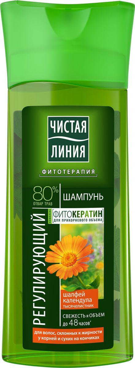 Чистая Линия шампунь для волос, склонных к жирности Календула, 250 мл