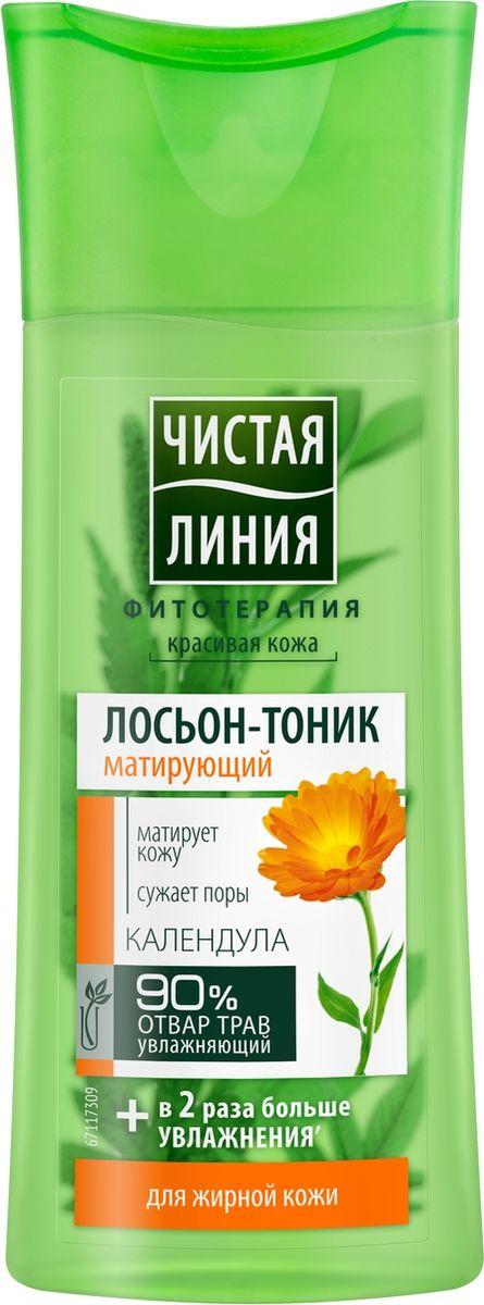 Чистая Линия лосьон-тоник для жирной кожи Календула, 100 мл