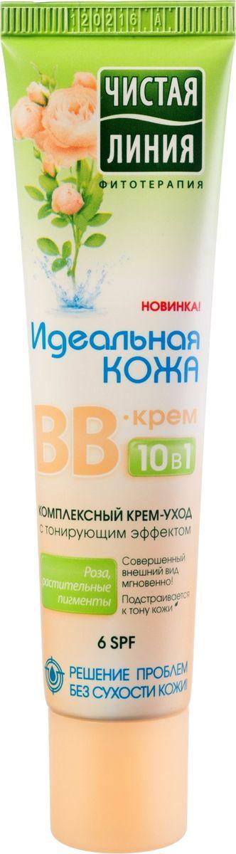 Чистая Линия Идеальная кожа bb-крем 10в1, 40 млFA-8115-1 White/greyBB-крем 10 в 1 Идеальная Кожа - это легкий крем с тонирующим эффектом, сочетающий в себе преимущества ухаживающего и тонального средств. Комплекс природных активных компонентов глубоко увлажняет и питает кожу, освобождает ее от токсинов. Крем выравнивает тон и матирует кожу, делает поры менее заментыми. Чистая линия - российский косметический бренд, который основан на принципах Фитотерапии, с впечатляющей историей. Миссия Чистой линии - беречь и заботиться о естественной красоте и молодости российских женщин, делая их жизнь счастливее с каждым днем. Сегодня, Чистая линия – это один из самых больших брендов самой большой страны! Институт Чистая линия — это передовой исследовательский центр по изучению полезных свойств растений и их эффективного воздействия на кожу и волосы. Чистая линия — единственный косметический бренд, основанный на строгих принципах Фитотерапии. Разработкой продуктов бренда занимаются фитокосметологи - специалисты, которые изучают экстракты растений, их свойств и наиболее эффективные их комбинации. Фитокосметологи руководствуются следующими принципами Фитотерапии: - Не все растения обладают одинаково полезными свойствами. Например, экстракт алоэ не дает того же антивозрастного эффекта, что экстракт вербены.- Растения необходимо правильно собирать и обрабатывать. Листья толокнянки, к примеру, надо собирать в период цветения. - Чтобы экстракты в составе продукта не «спорили», а дополняли действие друг друга, их композиция должна быть составлена грамотно. Ассортимент средств Чистая линия включает в себя множество косметических линий, которые обеспечивают комплексный уход за волосами, лицом и телом для женщины каждой возрастной категории. В нашей косметике собрано все лучшее, что есть в природе для заботы о вашей красоте и молодости. В косметике Чистая Линия используется более 70 разных российских трав. Мы ищем самое лучшее в природе – чтобы делать каждую женщину красивой! Чистая Лини