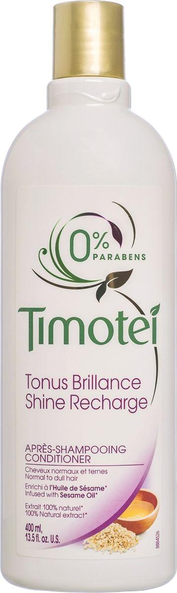 Timotei бальзам для волос Роскошное сияние, 400 млFS-00897Бренд Timotei начал выпускать свою продукцию в 80-х годах прошлого века с одной целью: чтобы создавать средства с натуральными ингредиентами для ухода за волосами, эффективные и полезные. Каждый день Ваши волосы, подвергаясь воздействию вредных веществ, теряют свой естественный блеск. Мы уверены, что природа - лучший источник красоты волос. Поэтому специалисты Timotei много работают и раскрывают секреты природы, чтобы создавать средства с натуральными ингредиентами для ухода за волосами, питающие и приносящие отличные результаты.Timotei всегда был брендом средств по уходу за волосами, черпающим вдохновение у природы. Всё началось с одного-единственного шампуня с натуральными экстрактами трав - такого мягкого, что им можно было пользоваться каждый день. Это был наш первый успех.Многое изменилось с тех пор, но одно осталось неизменным - мы по-прежнему верим в силу природы, в то, что средства для волос Timotei - прекрасный способ ухаживать за ними и сегодня, и завтра. Ведь, в конце концов, сила природы безгранична, и мы можем получить от неё практически всё, что нам нужно, именно поэтому мы разрабатываем рецепты, содержащие натуральные ингредиенты, собранные со всей планеты, - чтобы наши средства сделали Ваши волосы еще более красивыми. Результат: Сила природы для красоты волос.Cредства по уходу за волосами Timotei содержат натуральные ингредиенты.Бальзам-блеск Timotei Роскошное сияние, обогащенный 100% натуральным маслом кунжута и экстрактом Иерихонской розы, увлажняет и помогает придать мерцающий блеск нормальным, окрашенным и тусклым волосам