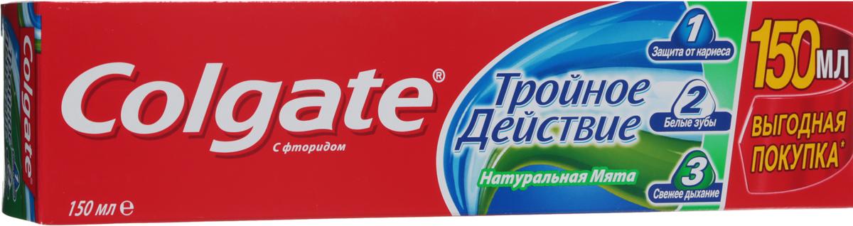 Зубная паста Colgate Тройное действие, 150 млSatin Hair 7 BR730MNЗубная паста Colgate Тройное действие оказывает тройное действие и обеспечивает максимальную защиту от кариеса. Помогает удалять потемнения с поверхности зубов. Освежает дыхание. Характеристики: Объем: 150 мл. Производитель: Китай. Товар сертифицирован.