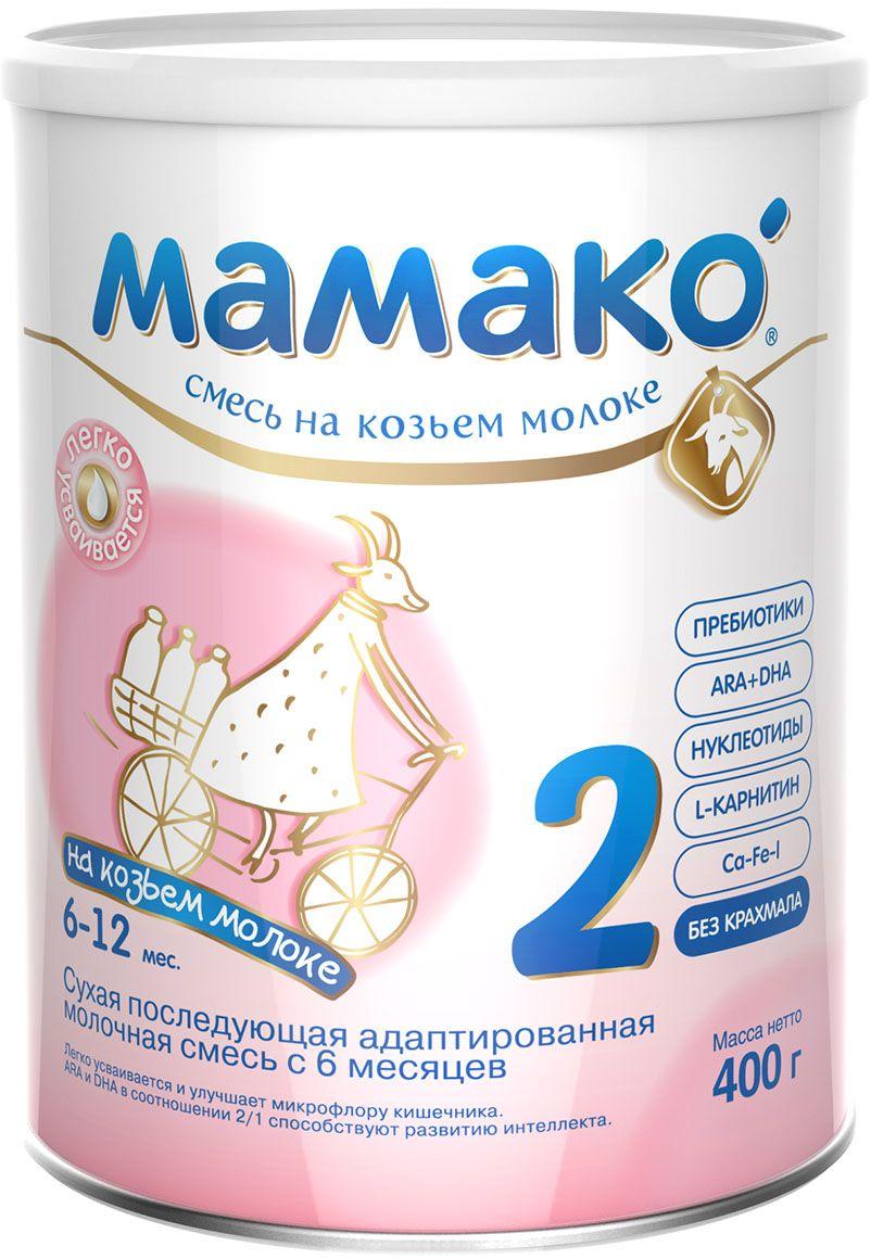 Мамако 2 смесь на основе козьего молока, с 6 до 12 месяцев, 400 гУТ-00000004Мамако 2 - сухая последующая адаптированная молочная смесь для детей с 6 до 12 месяцев легко усваивается и улучшает микрофлору кишечника.Мамако 2 содержит:• Легкоусвояемые белки козьего молока• Пребиотики GOS и FOS• ARA и DHA• L-карнитин• Нуклеотиды• Комплекс Ca-Fe-I• Витамины и минералы.Полезные свойства:• SMART состав смеси Мамако 2 - это сочетание ценных свойств козьего молока и современных функциональных компонентов.• Мамако 2 легко и комфортно переваривается за счет особых структуры козьего молока.• Пребиотики GOS/FOS (соотношение 9/1 с доказанной клинической эффективностью) стимулируют развитие собственной здоровой микрофлоры и нормализуют работу кишечника.• Сбалансированный комплекс витаминов и минералов, L-карнитин, нуклеотиды, жирные кислоты ARA и DHA (соотношение 2/1 идентично грудному молоку) обеспечивают оптимальное физическое и психомоторное развитие ребенка. • Комплекс Ca-Fe-I в смеси Мамако 2 полностью обеспечивает возросшие потребности ребенка в данных элементах, а уникальные компоненты козьего молока повышают их биодоступность.